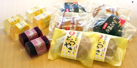 製菓キヨ_お土産