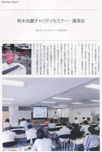 media_jitsumu_201610