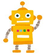オレンジのロボット